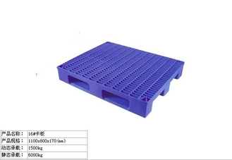 Euro Type Single Face Heavy Duty Plastic Pallets , Ventilated Nestable Plastic Deck