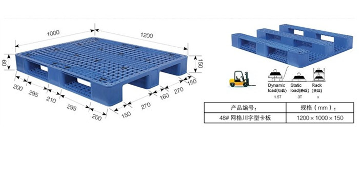 Waterproof Recycled Stackable Heavy Duty Plastic Pallets For Logistic Warehouse