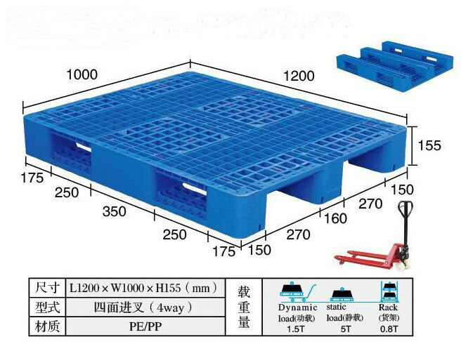 Single Side Stacking HDPE Storage Pallet / European Transport Plastic Pallet